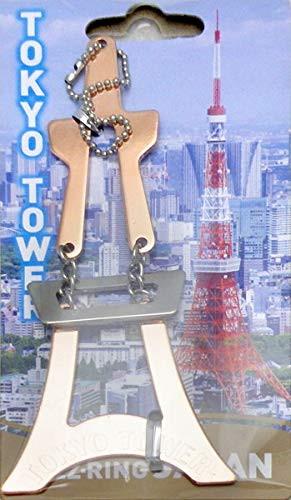 Hanayama Puzzle Puzz Ring Japan TOKYO TOWER