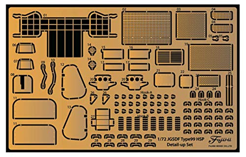 Fujimi 72M204 JGSDF Type 99 155mm Self-Propelled Howitzer Photo-Etched 1/72 Scale kit