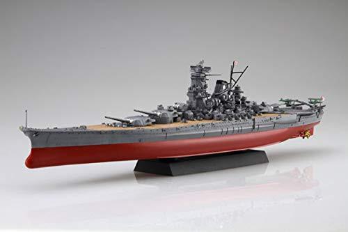 Fujimi FUNE NEXT 001 EX-2  IJN Battleship Yamato Sp Ver (w/Photo-Etching & Deck) 1/700 scale kit