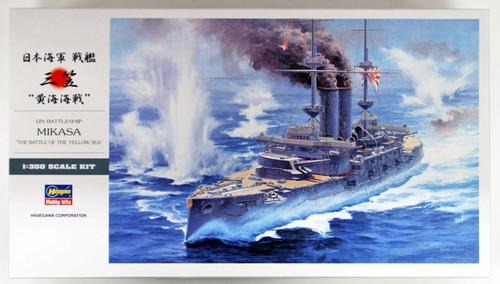 Hasegawa 40061 IJN Destroyer Mikasa Battle of the Yellow Sea 1/350 Scale Kit