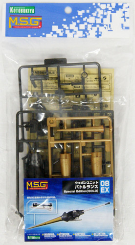 Kotobukiya MSG Modeling Support Goods SP009 Weapon Unit 08 EX Battle Lance Special Edition GOLD