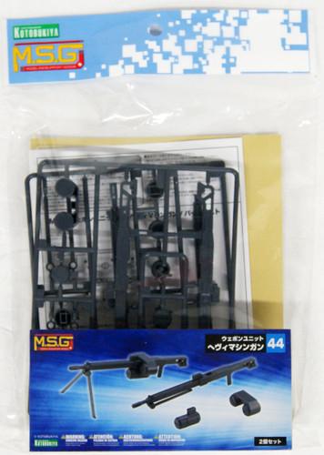 Kotobukiya MSG Modeling Support Goods MW44 Weapon Unit 44 Heavy Machine Gun