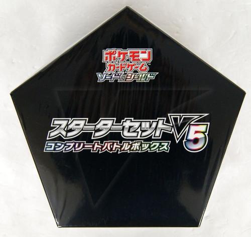 Pokemon Card Game Sword & Shield Starter Deck Set V5 Complete Battle Set