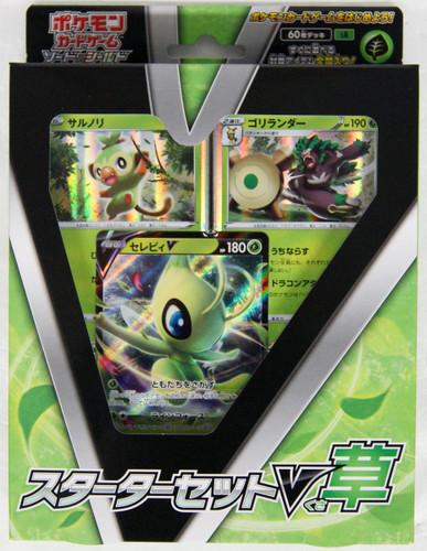 Pokemon Card Game Sword & Shield Starter Deck Set V Grass