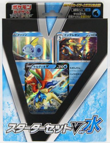 Pokemon Card Game Sword & Shield Starter Deck Set V Water