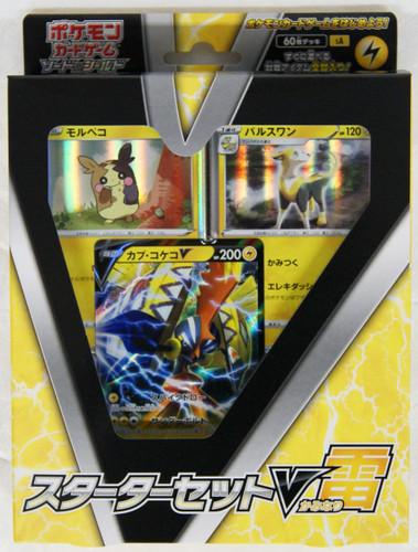 Pokemon Card Game Sword & Shield Starter Deck Set V Lightning
