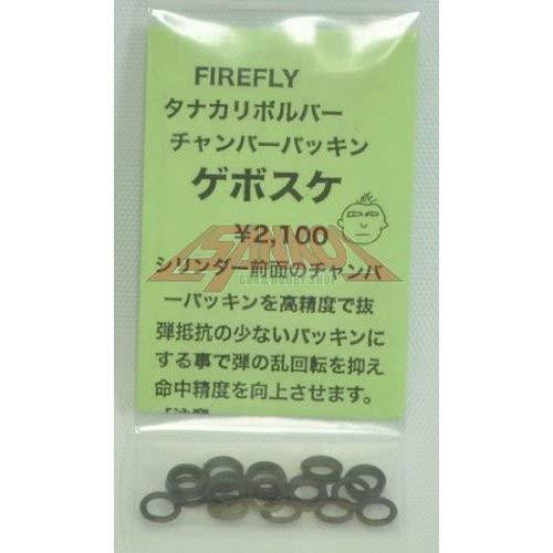 Firefly Chamber Packing Gebosuke Tanaka for Tanaka Revolver