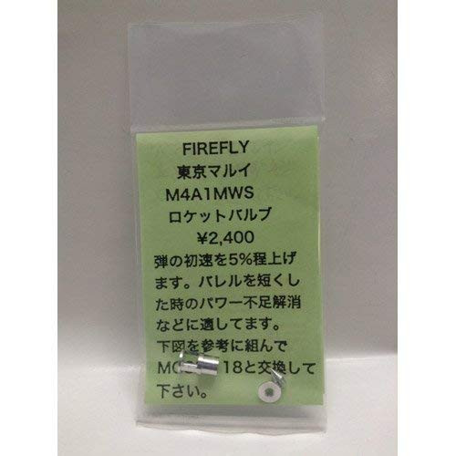 Firefly Rocket Valve for Tokyo Marui M4A1 MWS