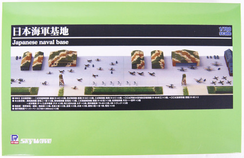 Pit-Road SPS02 IJN Army Aviation Air Base 1/700 Scale