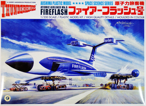 Aoshima 05255 Gerry Anderson Thunderbirds Fire Flash 1/350 Scale Kit