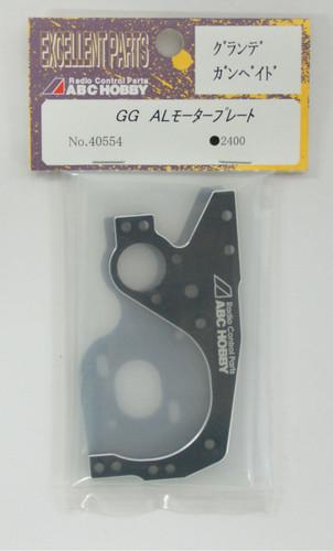 GG AL Motor Plate