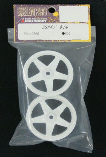 Type 5S Wheel
