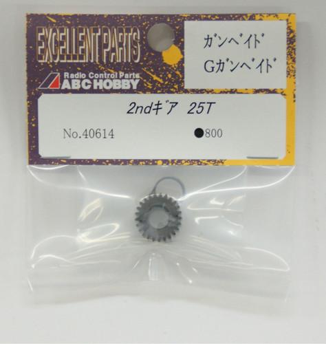 2nd Gear 25T