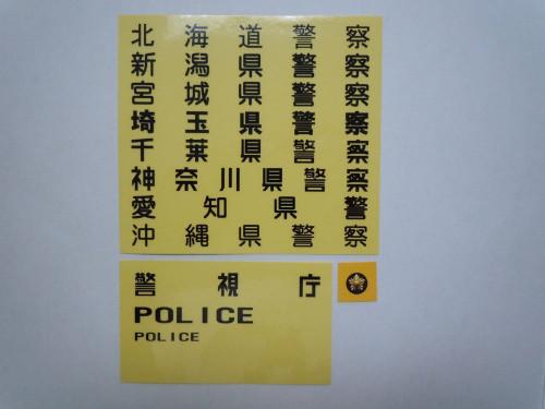 Police Car Light Aero Boomerang /Red