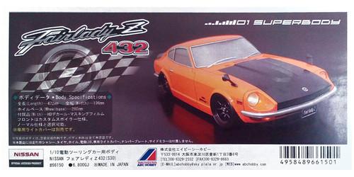 DATSUN 240Z 432 (S30) Body Set