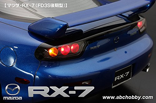MAZDA RX-7 (FD3S / Late Model) (196mm)