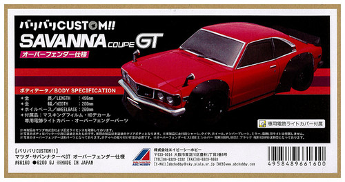 MAZDA RX-3 SAVANNA COUPE GT w/Over Fender Body Set