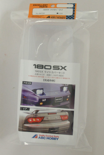 1/10 Nissan 180SX Light Cover