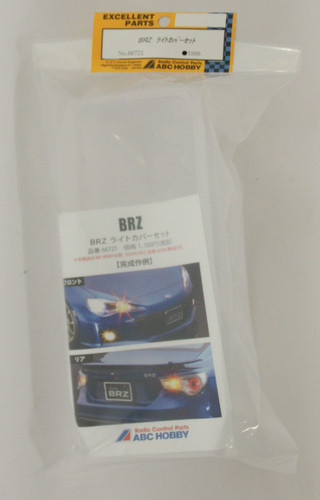 1/10 Subaru BRZ Light Cover