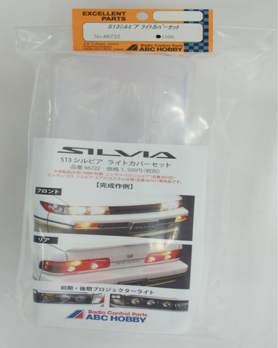 1/10 Nissan S13 Silvia  Light Cover