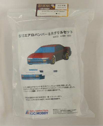 S13 Aero Bumper & R Grill Set
