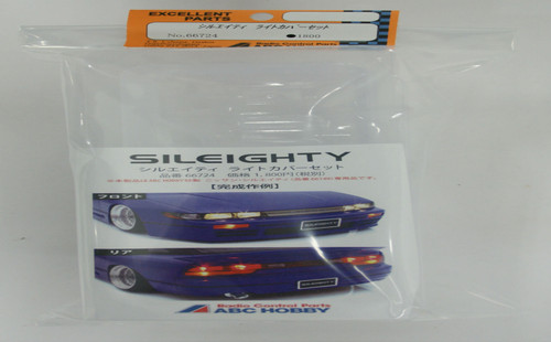 Sileighty Light Cover Set