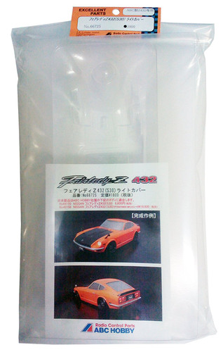 Fairlady Z432(S30) Light Cover Set