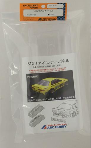 S13 Silvia Rear Inner Panel