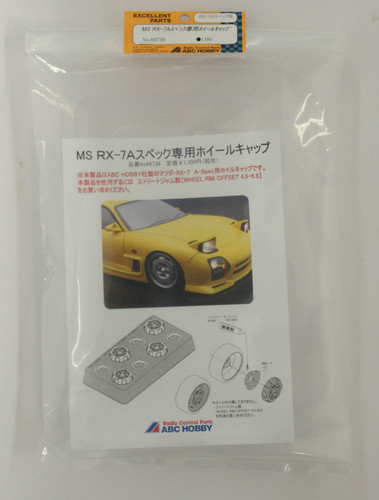 MS RX7 A-Spec Wheel Cap