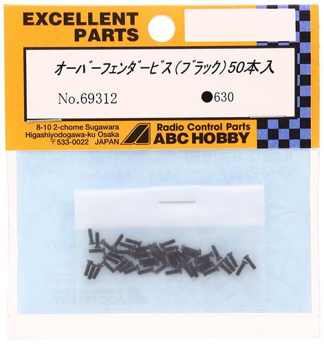 Micro Screw Set / Black (50pc. In set)
