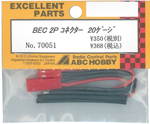BEC2P Connector 20 Gage