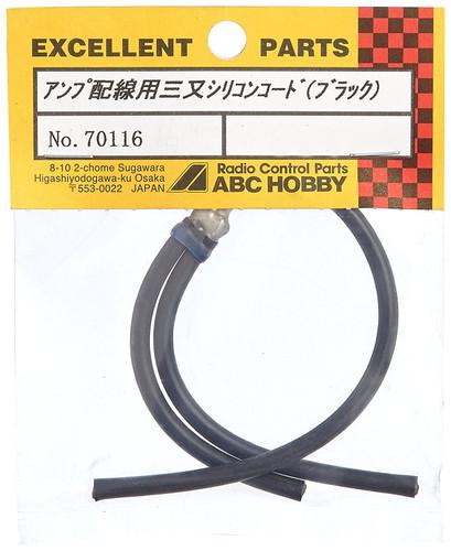 Silicon Cord (Black)