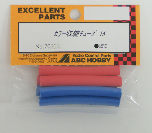 Heat Shrink Tubing (Red x Blue M)