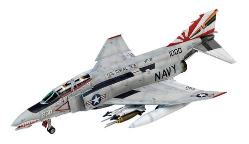 Doyusha 412640 F-4B Phantom 2 VF-111 Sundowners 1/48 Scale Kit