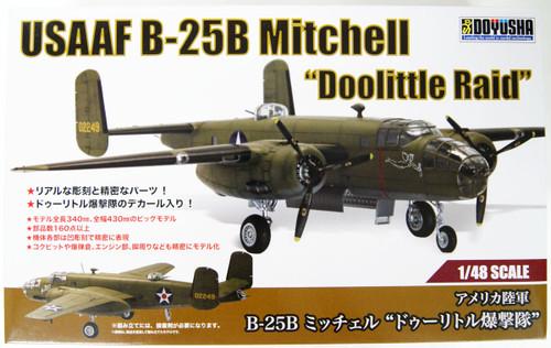 Doyusha 400890 US Army Air Corps B-25 Mitchell 1/48 Scale Kit