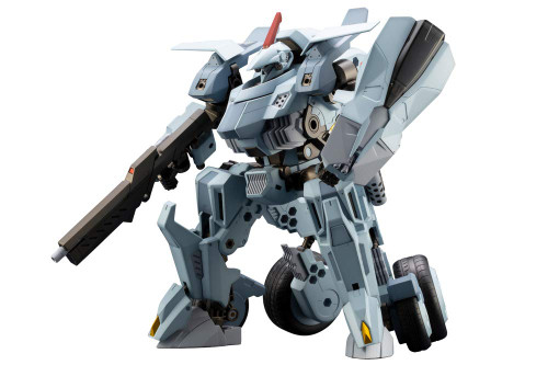 Kotobukiya HG027 Hexa Gear Bulkarm Glanz 1/24 Scale Plastic Model Kit