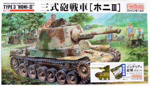 Fine Molds 35720 IJA Tank Destroyer Type 3 NONI-III 1/35 Scale kit
