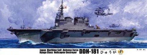 Fujimi 600567 JMSDF Destroyer Hyuga 1/350 Scale Kit