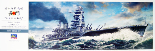 Hasegawa 40073 IJN Nagato The Battle of Leyte Gulf Special Ed 1/350 Scale Kit