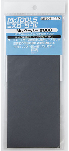 GSI Creos Mr.Hobby MT306 Mr. Waterproof Sand Paper #800 (4 Sheets/93x230mm)