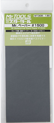 GSI Creos Mr.Hobby MT308 Mr. Waterproof Sand Paper #1500 (4 Sheets/93x230mm)