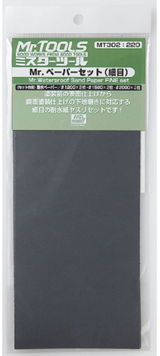 GSI Creos Mr.Hobby MT302 Mr. Waterproof Sand Paper Fine Set (6 Sheets/93x230mm)