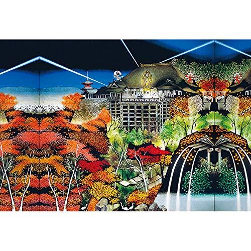 APPLEONE Jigsaw Puzzle 300-344 Kyoto Kiyomizu Temple Seiji Fujishiro (300 Pieces)