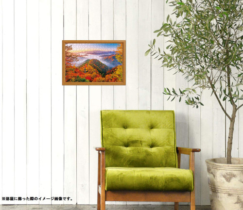 APPLEONE Jigsaw Puzzle 300-347 Autumn Colour Mountains (300 Pieces)