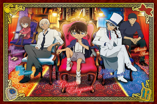 Epoch Jigsaw Puzzle 11-593s Detective Conan Antique Room (1000 Pieces)