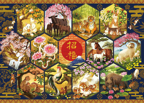 Epoch Jigsaw Puzzle 06-110 Japanese Art Twelve Horary Signs (500 Pieces)