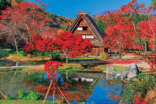 Epoch Jigsaw Puzzle 10-812 Autumn in Shirakawa-Go Gifu Japan (1000 Pieces)