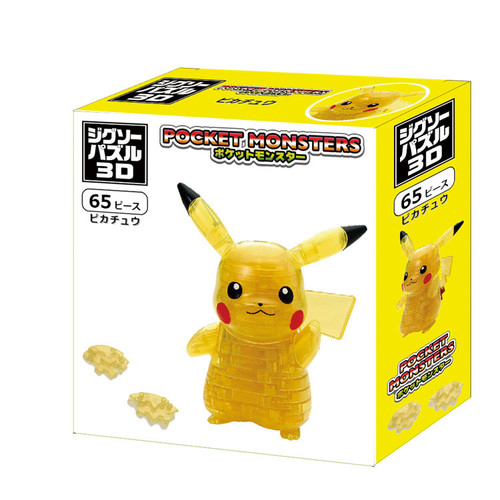 Beverly 3D Jigsaw Puzzle CP3-022 Pokemon Pikachu (65 Pieces)