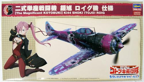 Hasegawa 52237 The Magnificent Kotobuki Nakajima Ki44-I Shoki Roig Ver. 1/48 Scale Kit
