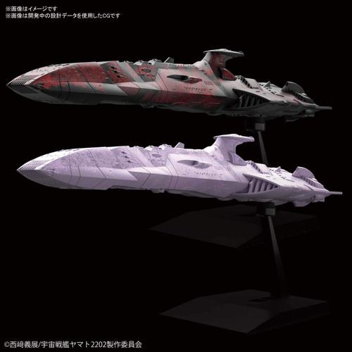 Bandai Mecha Collection Yamato 2202 Zoellugut 1st Class Astro Combat Plastic Kit